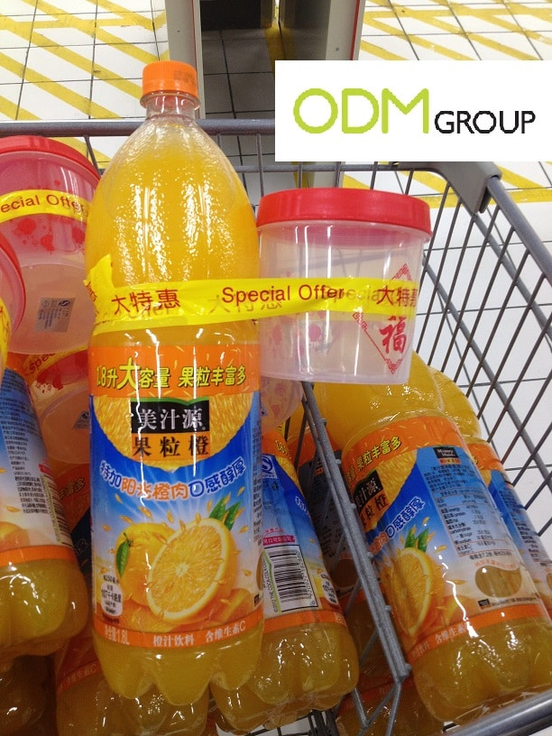 Giveaway by Minute Maid - Container