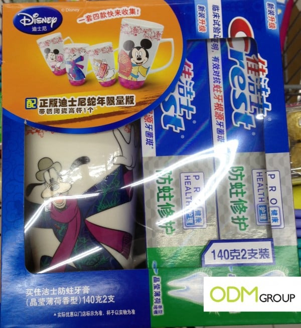 Crest and Disney: On Pack Promo