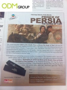 Marketing movies by the Standard newspaper: Movie Gift Redemption