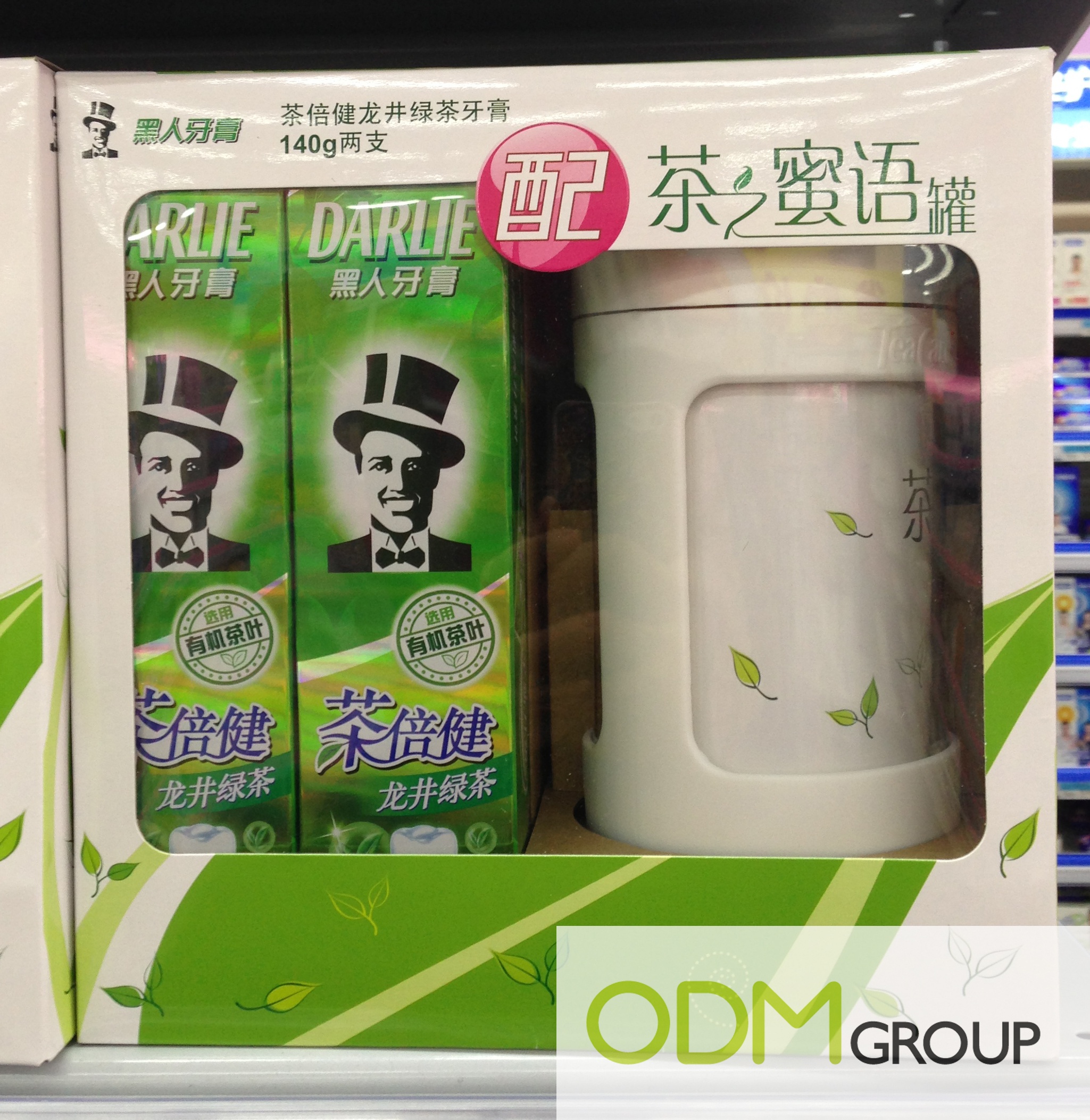 China Loves Gift With Purchase - White Tea Mug