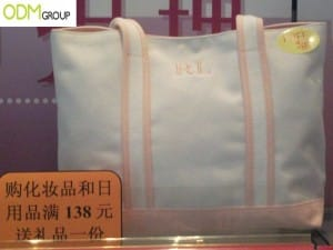Zhuhai Airport Duty Free: Promo Gift by Pond's