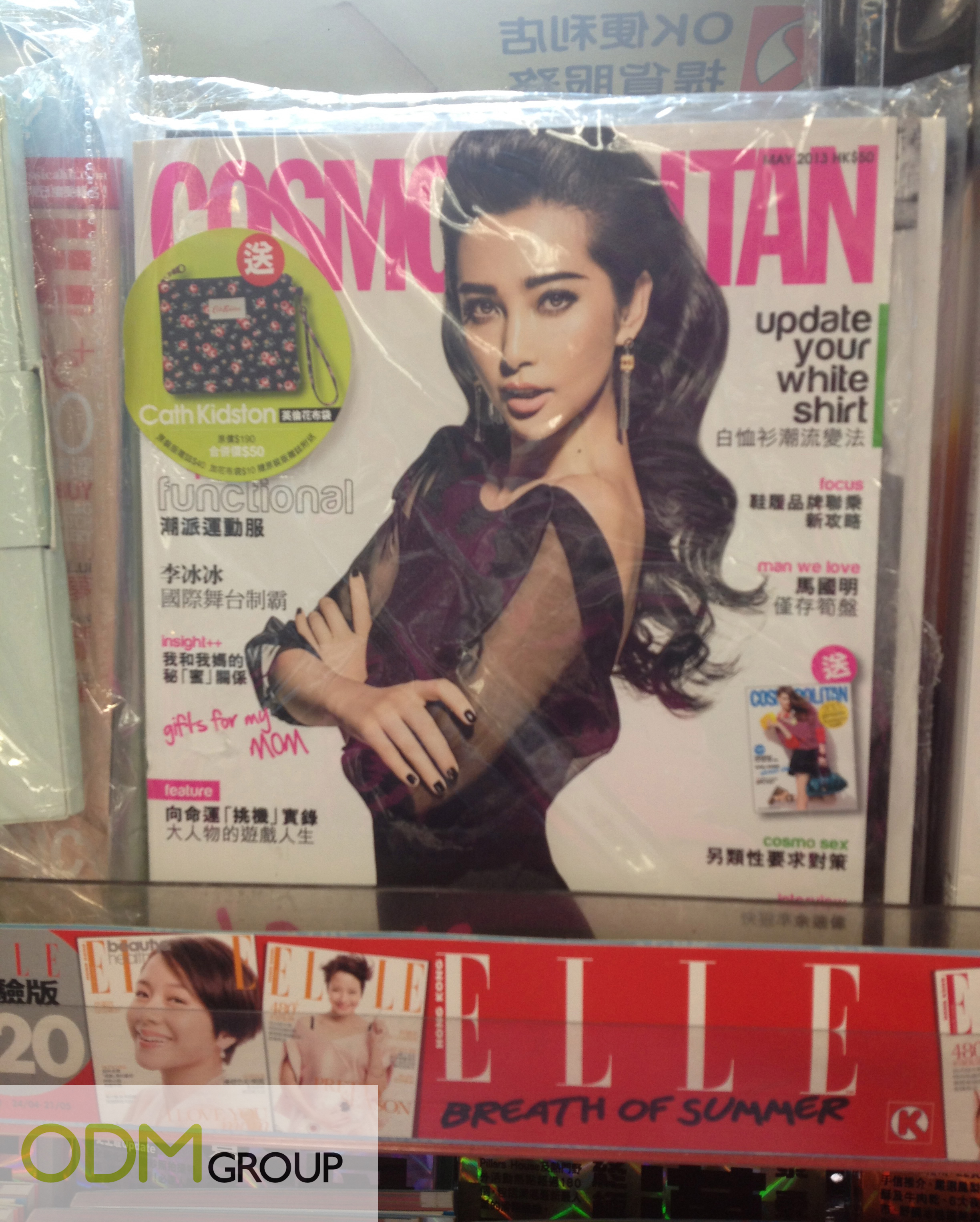 Pretty Cover Mount Gift by Cosmopolitan x Cath Kidston