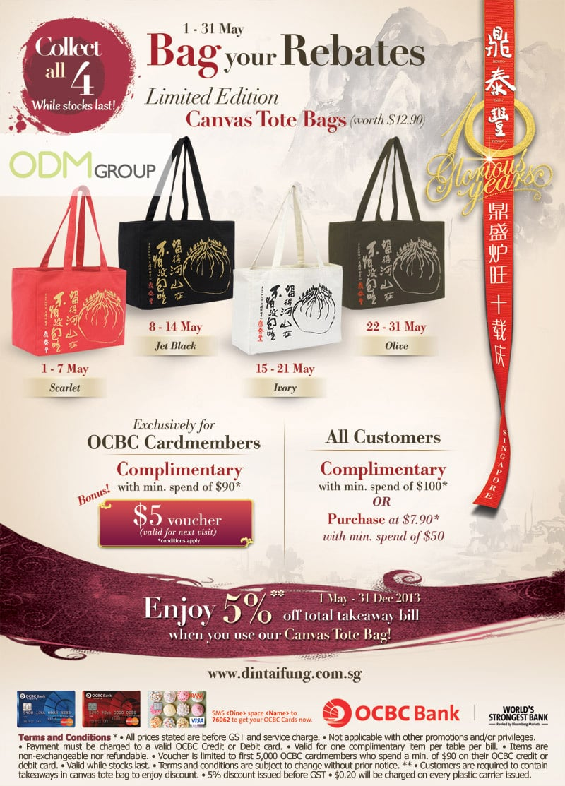 Bag a Bag with Din Tai Fung - Gift with Purchase