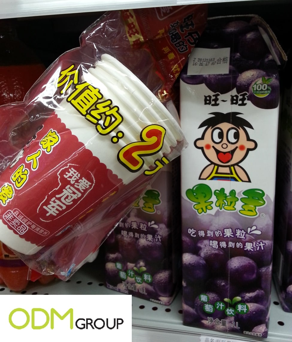 Get Cost Effective with Wang Wang's On Pack Promo
