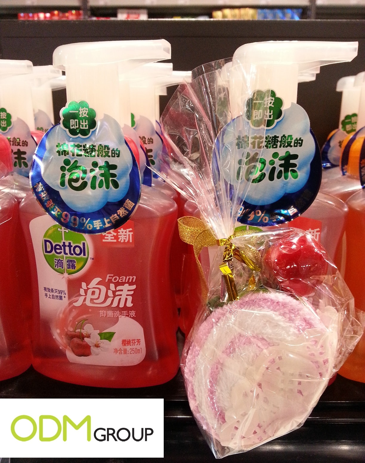 Get Squeaky Clean with Dettol's On Pack Promo