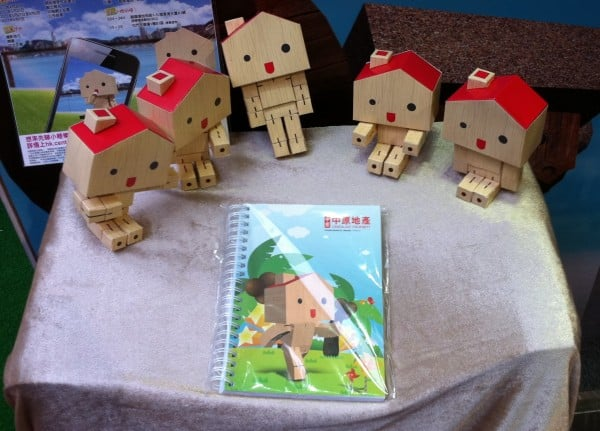 Wood Mascot