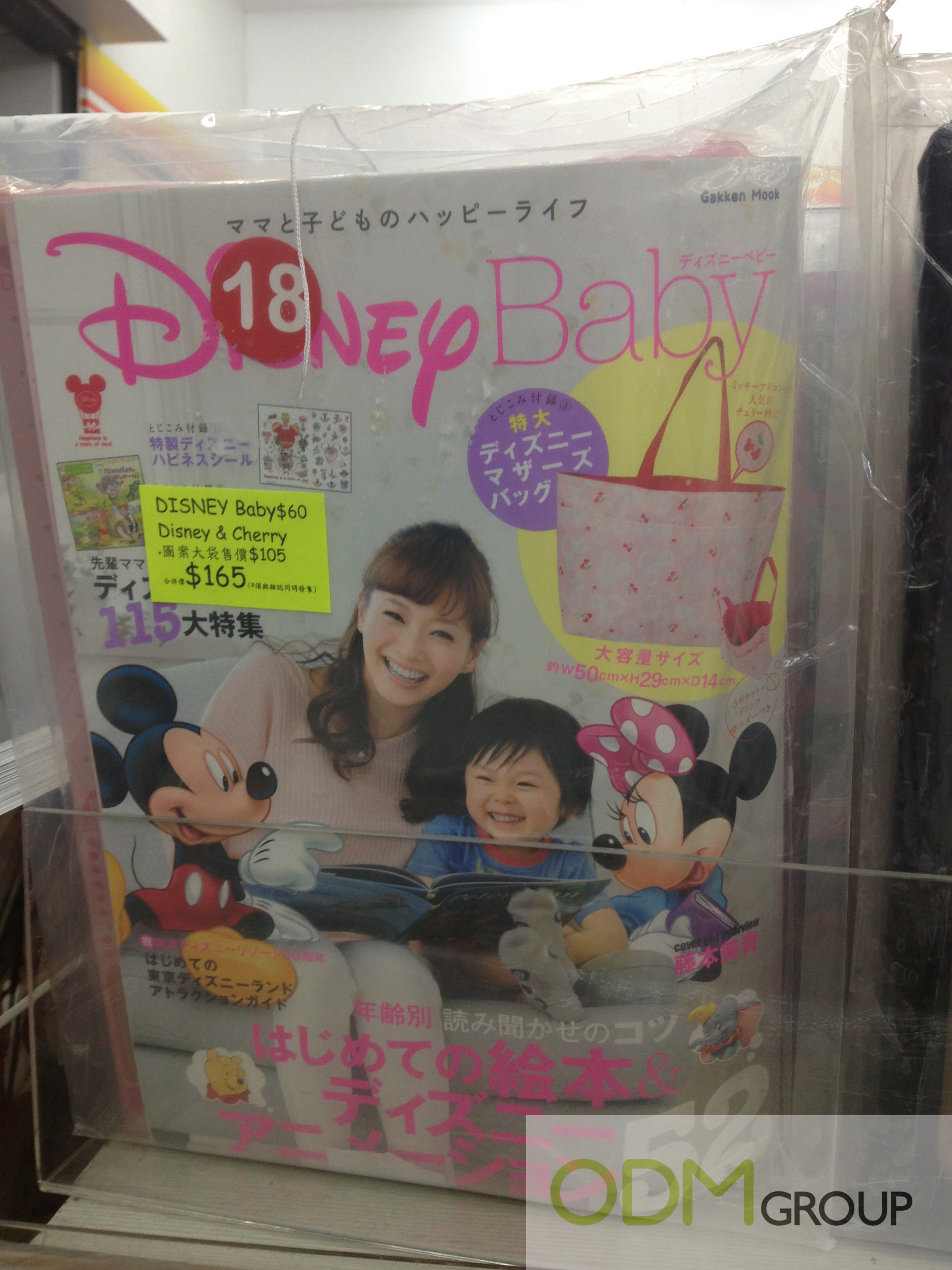 Disney Baby Offers Branded Tote as On Pack Promo!