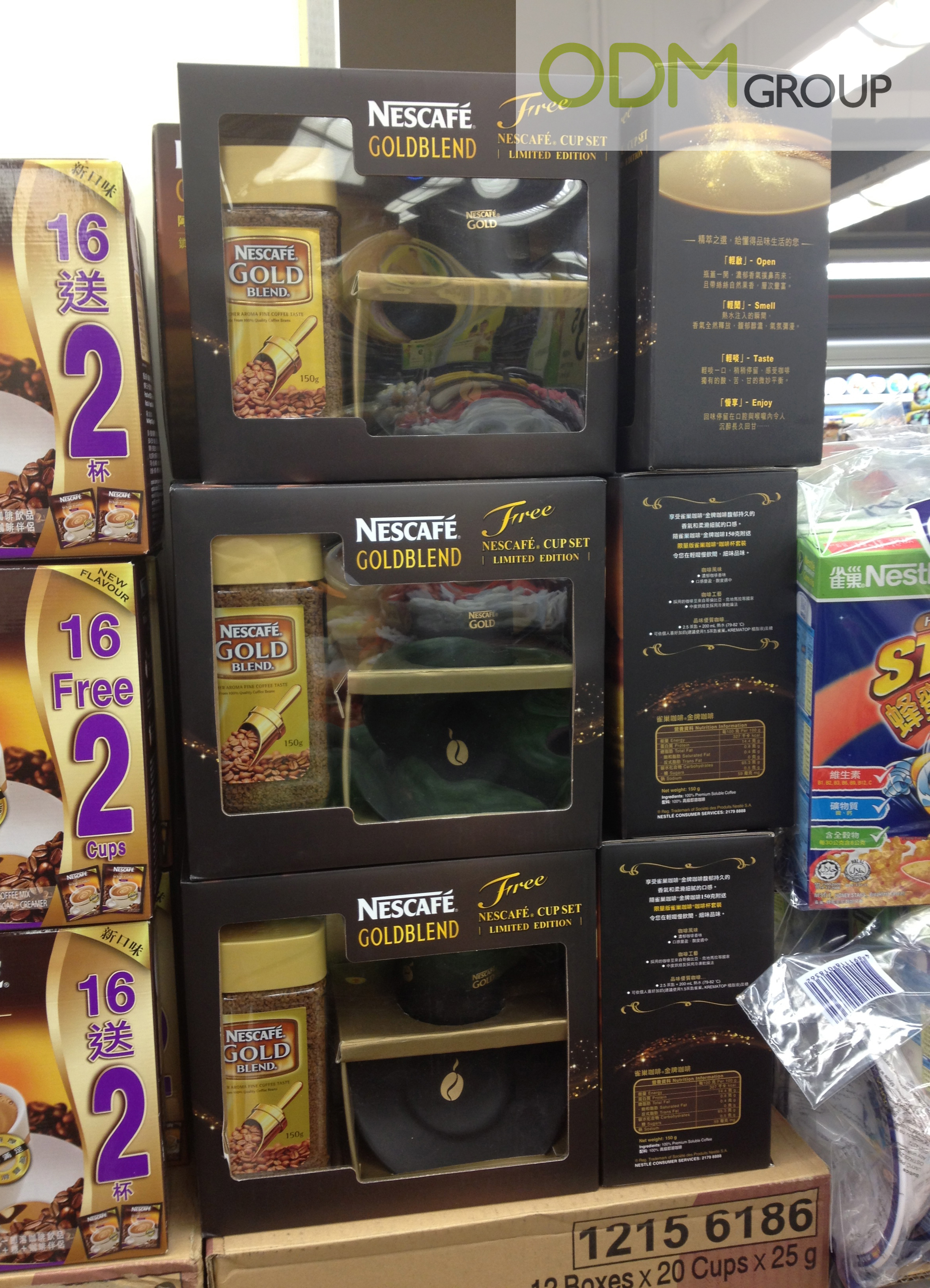 Nescafé Offers Classy Cup Set as In Store Marketing!