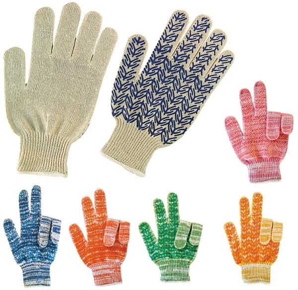 Customer Gift For Outside: Gloves