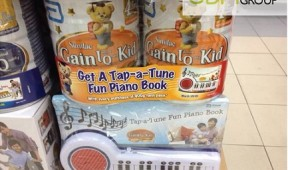 On Pack Promotion: Mini Piano