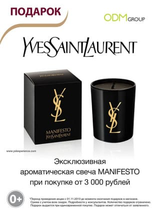 Gift with purchase from Yves Saint Laurent