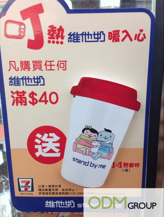 Vitasoy Mug Promotion