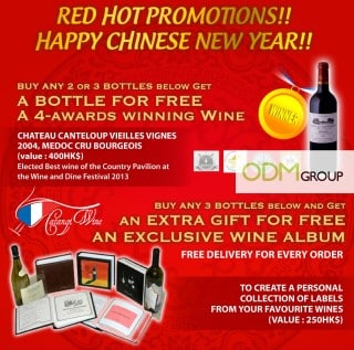 Wine Promotional Product