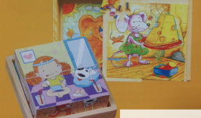 Puzzle Promotional Toy