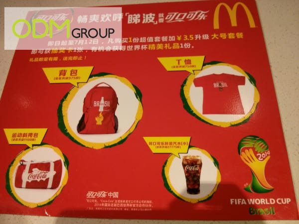 A great World Cup instant win promo in China