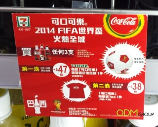 Football Purchase with Purchase By Coca Cola