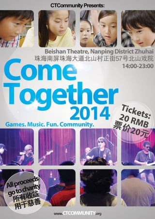 COMETOGETHER3-WEB
