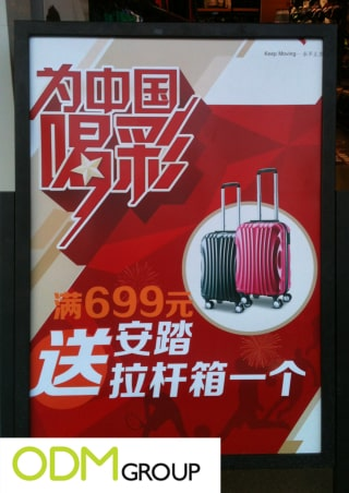 Anta offering premium promo gift- trolley case!