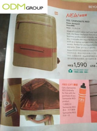 Samsonite Offering Red Gift With Purchase Umbrella