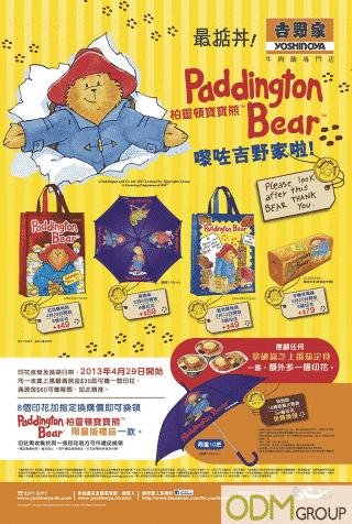 Paddington Bear: DWP Promotional Campaign