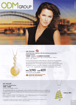 Jewelry Promotion: Purchase with Purchase
