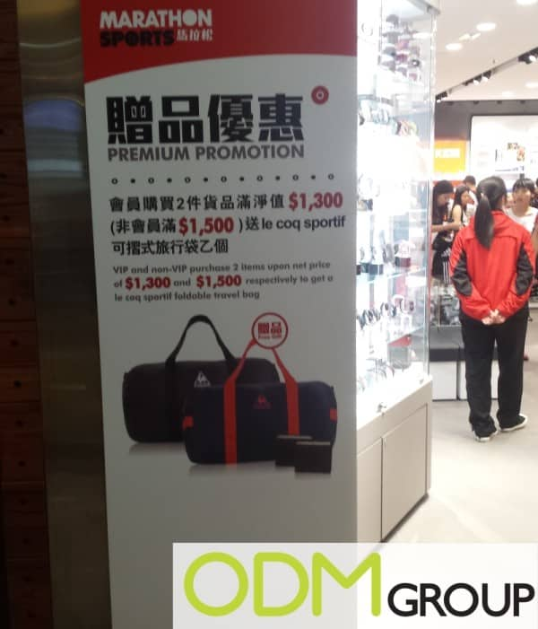 Sports bag promotion from Marathon Sports