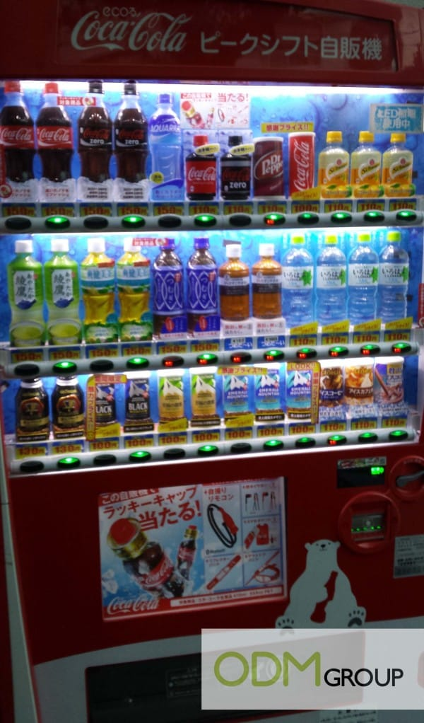 Japan - On Pack Promotion in Vending Machines