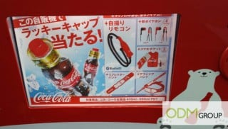 On Pack Promotion Coca Cola - A lot of gifts available