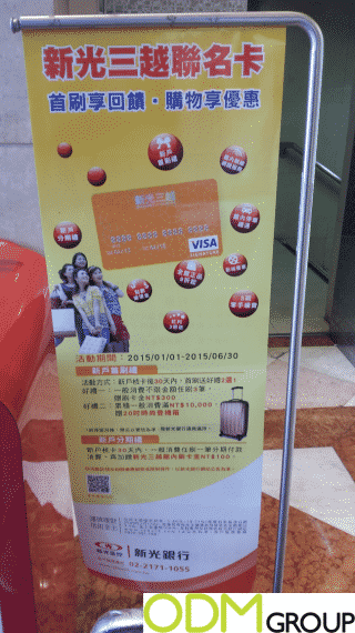 Effective redemption marketing from Shin Kong Bank