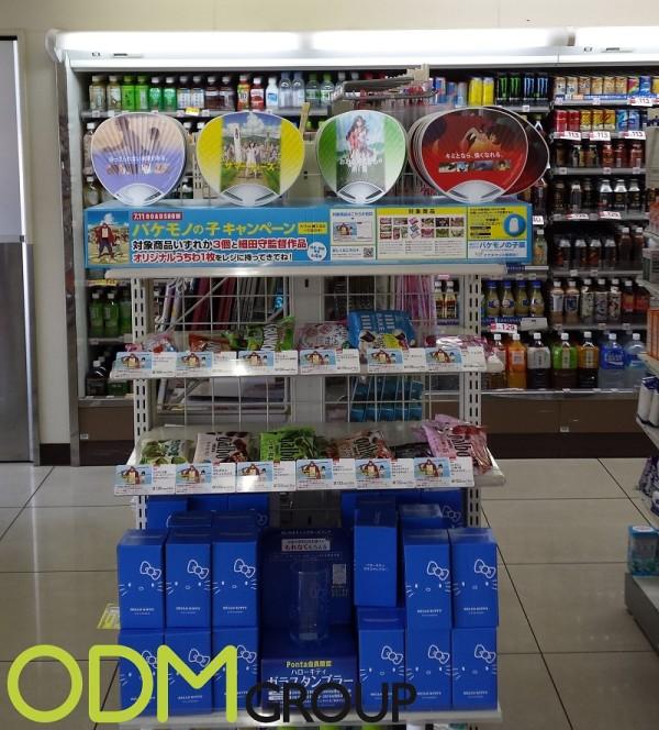 Hand fan promotion in Japanese supermarket
