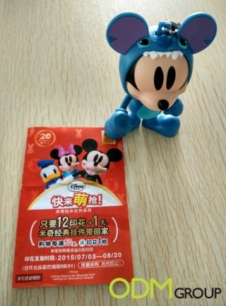 Disney figurines as a redemption marketing gift at Carrefour