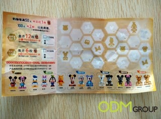 Collect promo stickers to exchange them for the redemption marketing gift