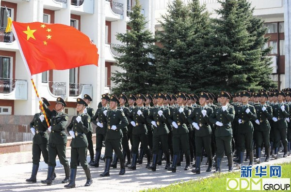 Chinese National Holiday: Victory Day (胜利日) 3rd-5th September
