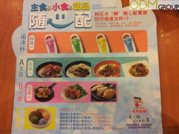 Ajisen Ramen offers water infuser as promotional gift