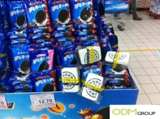 Gift with purchase with Oreo