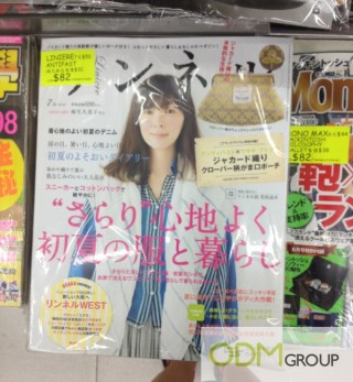 Japanese Fashion Magazine Offers Fashionable On Pack Promo
