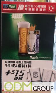 Liverpool F.C Mug - Purchase with Purchase by Carlsberg
