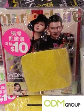 Promo Gift Pouch by Marie Claire Magazine
