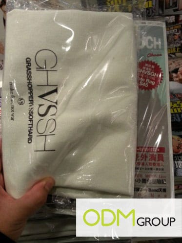 Promo Gift With Purchase: Tote Bag by Touch Magazine