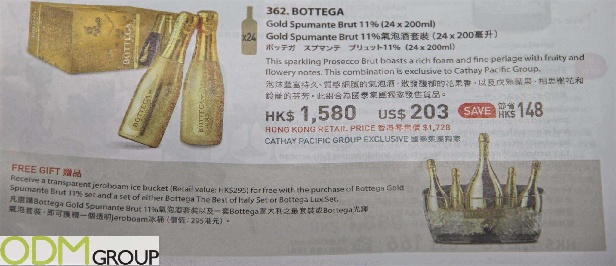 Magazine Promotion: Bottega Offers Free Ice Bucket