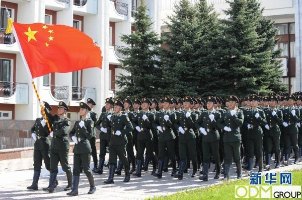 Chinese National Holiday: Victory Day 3rd-5th September