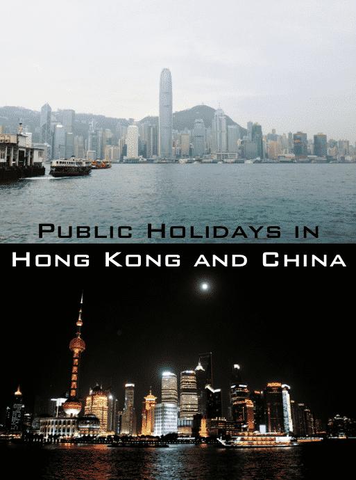 Hong Kong and China Public Holidays 2014