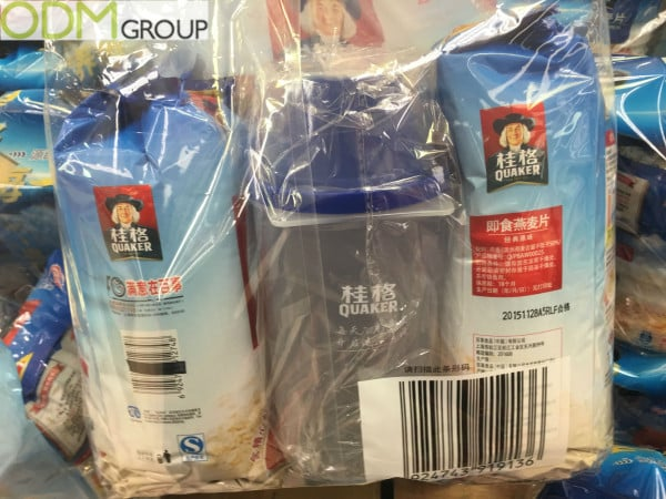 Quaker Oats Promotion: Free on-the-go Shaker