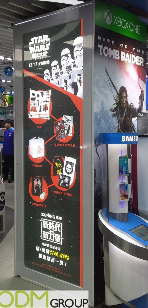 Star Wars Promotional Merchandise From Sunings