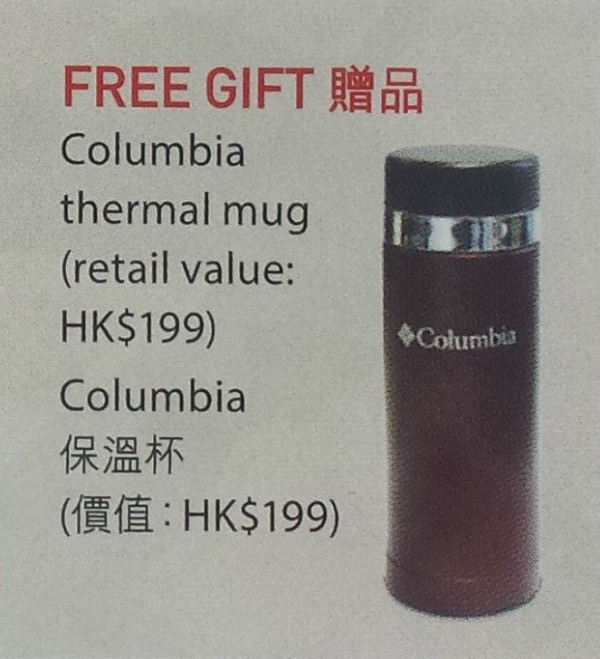 Columbia Gift With Purchase: Promotional Mugs