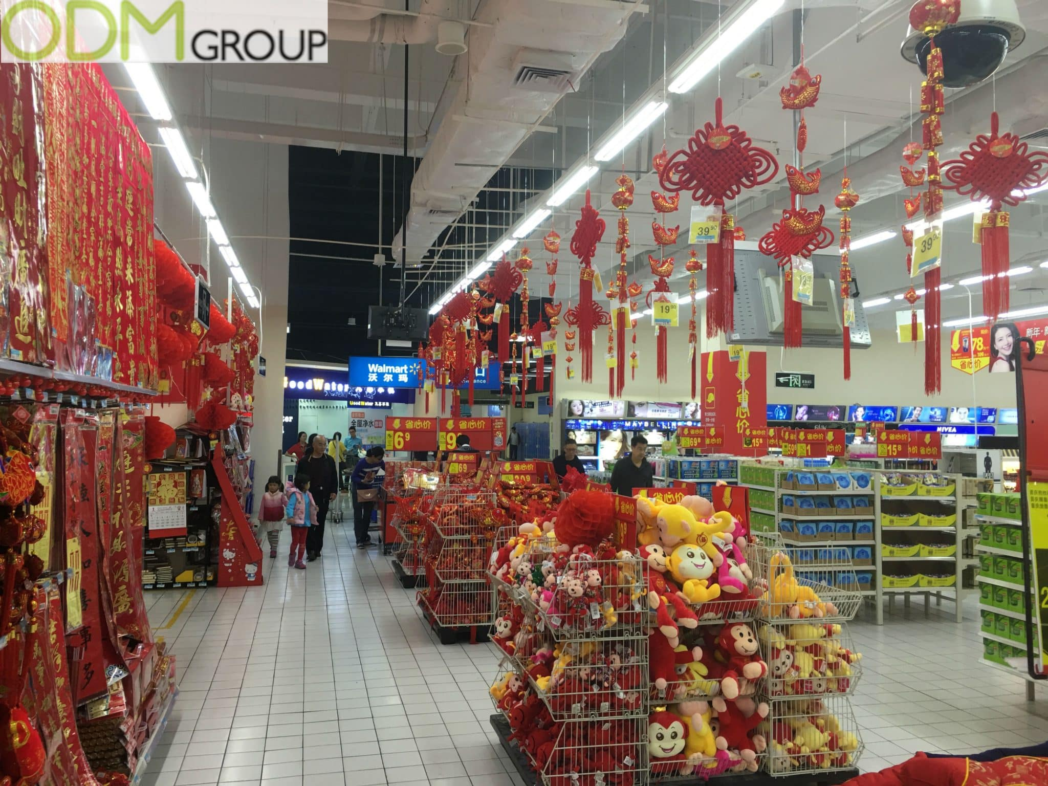 In Store Display by Walmart: Chinese New Year