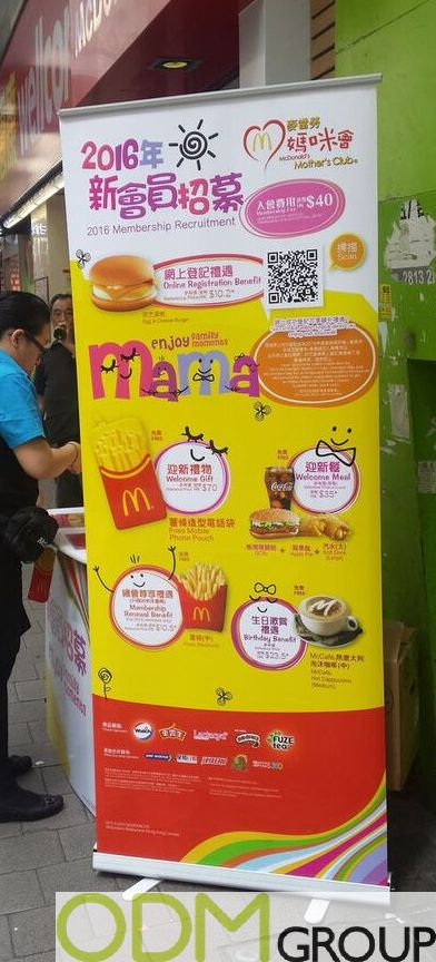 On Premise Display - How to attract customers by McDonald's