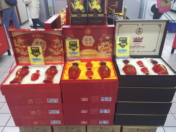 Premium Promotional Casing - Case study by Wuliangye Yibin Co.