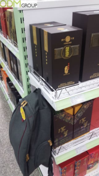 Promotional Bags by Guizhou Maotai Distillery