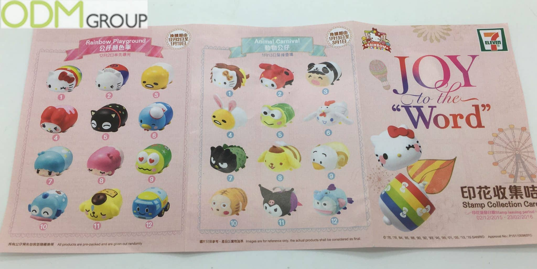 promotional toys